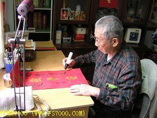台湾广定远老先生家里的满文春联